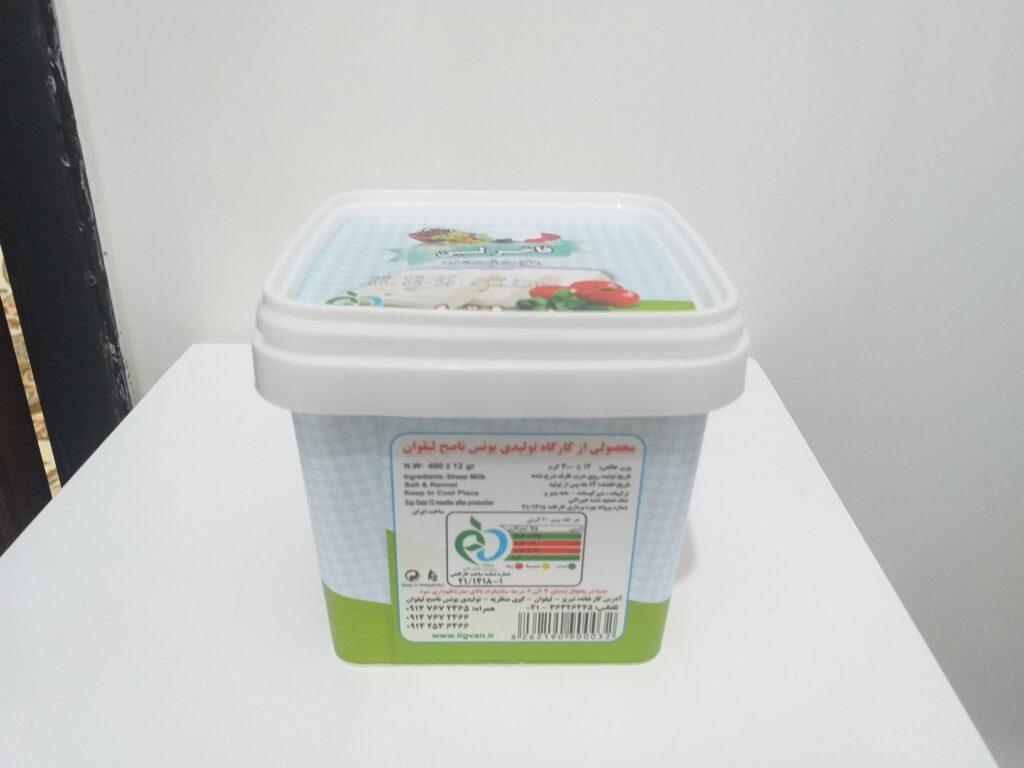 پنیر 400 گرم بهداشتی اصل لیقوان